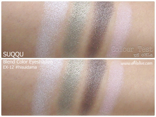 SUQQU Blend Color Eyeshadow EX-12 #hisuidama swatched