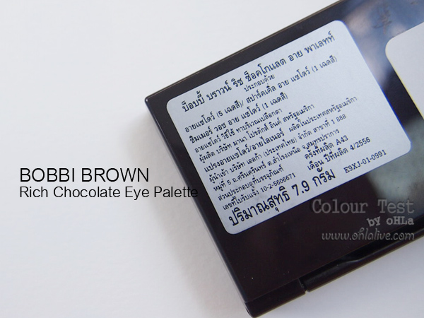 Bobbi Brown Rich Chocolate Eye Palette - back