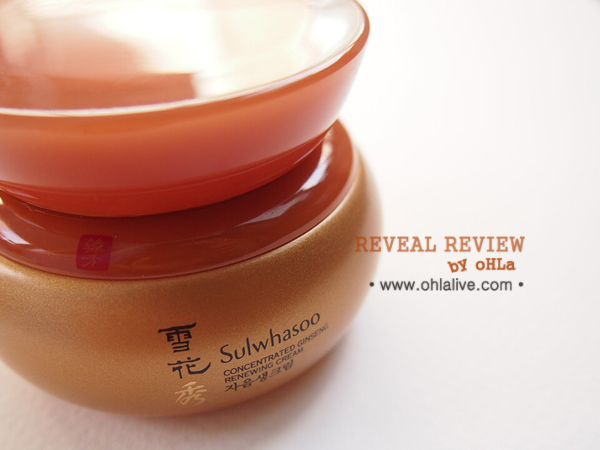 Sulwhasoo Concentrated Ginseng Renewing Cream - 1