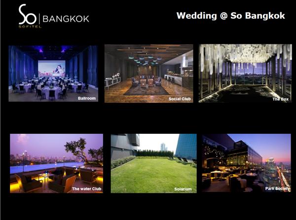 ภาพตัวอย่างสถานที่ cr. Sofitel So Bangkok