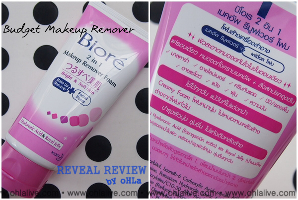 budget-makeupremover-review-biore