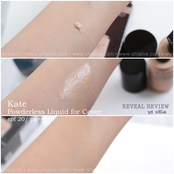 KATE Powderless Liquid for Cover - swatched
