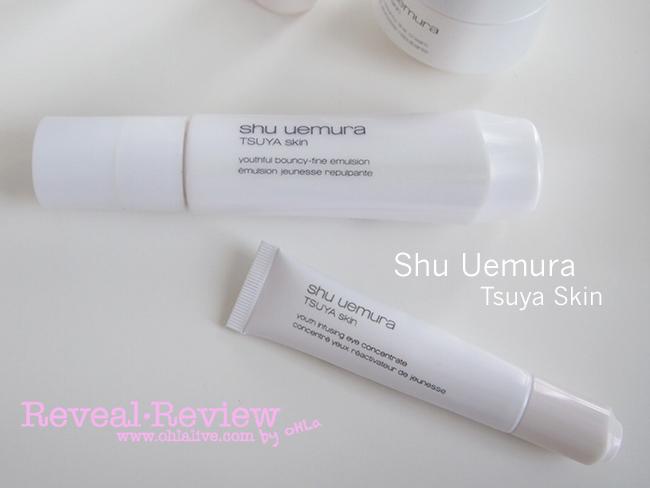 Shu Uemura Tsuya Skin