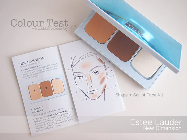Estee Lauder New Dimension Shape Sculpt Face Kit