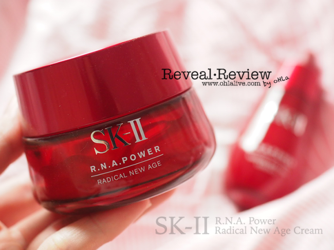 SK-II-RNA-power-cream